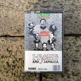 (TAPE) I Kong And Jamaica /  Africa Calling    <reggae>