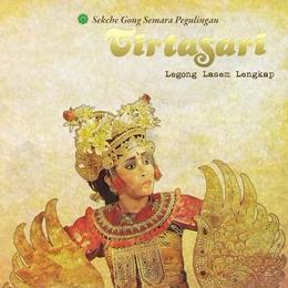 (CD) TIRTA SARI / Legong Lasem Lengkap  <world / INDONESIA>