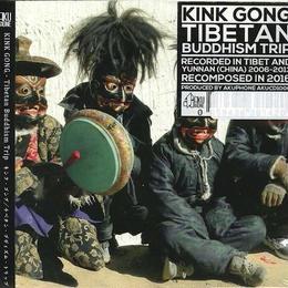 (CD) KINK GONG / Tibetan Buddhism Trip  <world / asia>