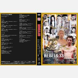 【DVD】REBELS.33 2015.01.25 ディファ有明