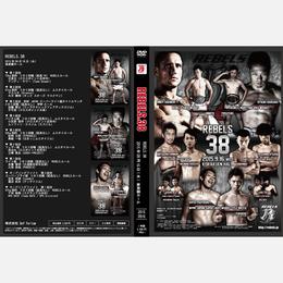 【DVD】REBELS.38 2015.09.16 後楽園ホール