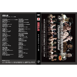 【DVD】REBELS.48 & INNOVATION Champions Carnival 2017.1.22 ディファ有明