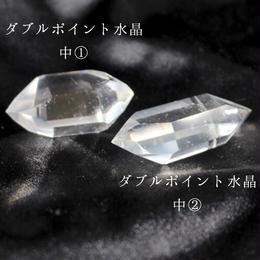 ☆星に願いをセット【目標達成】ダブルポイント水晶中を運ぶトナカイさん☆彡①②