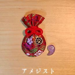 ★勾玉御守り★アメジストSとかわいい小瓶のアロマペンダントセット☆香りのリーディングおみくじ付き!