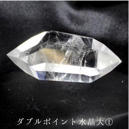 ☆星に願いをセット【目標達成】ダブルポイント水晶大を運ぶトナカイさん☆彡①②