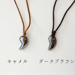 【アウトレット】★テラヘルツ★勾玉ネックレス