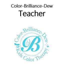 【ティーチャー養成講座】Color-Brilliance-Dew