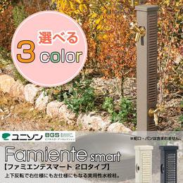 ユニソン【Famiente smart/ファミエンテスマート】水栓柱 立水栓 双口 2口(全3色)  MYT-240