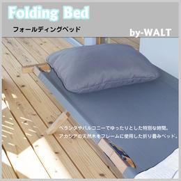【Azumaya 東谷】フォールディングベッド 折りたたみ ベッド 簡易ベッド 持ち運び グレー AZ2-183(NX-935)
