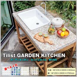 ガーデンシンク タイル ウッド 木製 庭 テラス 水回り 料理 クッキング ナラ材 BBQ 全4色 流し台 OO12-212(W1235)