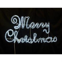 LED イルミネーション ディスプレイ 飾り 照明 ライティング クリスマス  メリークリスマス【L2DM290】CR-79
