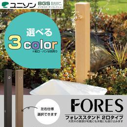 【FORES/フォレススタンド】水栓柱 左右仕様選べます(全3色) 双口 2口 MYT-P244