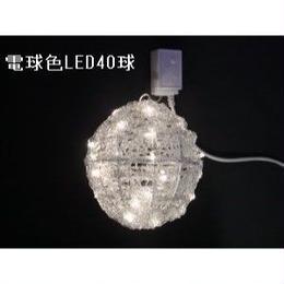 イルミネーション ディスプレイ 飾り 照明 ライティング クリスマス  LEDクリスタルボールライト20cm【L3D222D・電球色】CR-87