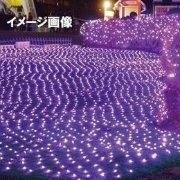 LED イルミネーション ネットライト 道 点滅 ディスプレイ 飾り 照明 ライティング クリスマス ミルキーウェイ 【白×ピンク】 庭 ガーデン 家 CR-40