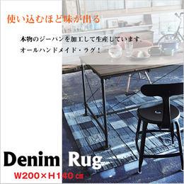 【Azumaya  東谷】デニム パッチワーク  ラグマット   AZ2-P179(WE-130)