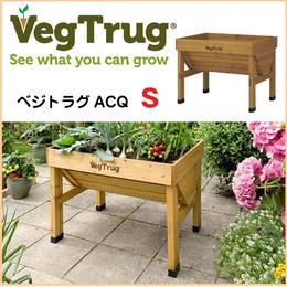 【VegTrug  ベジトラグ】木製 ACQ(S)TK-P1248