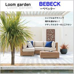 【Loom  garden ロムガーデン】≪ベベック≫ シングルソファ 人工ラタン ガーデン ファニチャー TK-1202