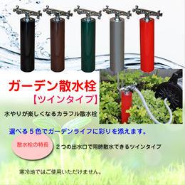 【散水栓 ツインタイプ】水栓柱 2口(ヘアライン) MML-260