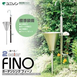 【FINO/フィーノ】ガーデンシンク (全2色)水栓柱 アルミ ステンレス 双口 2口 泡沫 ホース用MYT-P245