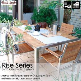 テーブルセット ダイニングテーブル アームチェア 椅子【Teak Style チークスタイル】ライズ テラス 天然木 5点セット  TK-1241