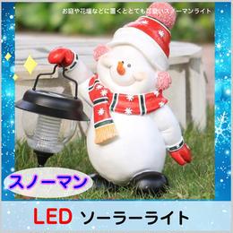 コロナ LED ソーラーライト サンタ スノーマン 雪だるま 庭 ガーデン イルミネーション 充電 エコ クリスマス オブジェ クリスマス CR-93