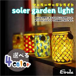 LED ソーラーライト エトワル ボトル ガーデンライト モザイク プレゼント 電池 全4種類 YT-389
