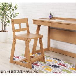 【Azumaya 東谷】天然木 Michell(ミッシェル)チェア 椅子 5段階 調整可能 【PEC-663】AZ