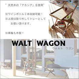 Azumaya 東谷【ウォルト ワゴン】天然木アカシア ワゴントレー AZ-P180(NX-516)