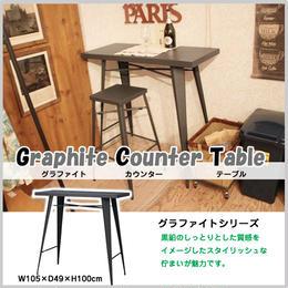 カウンターテーブル グラファイト スチール テーブル ディスプレイ インテリア 家具 スタイリッシュ 東谷 Azumzya AZ3-156(GRP-336)