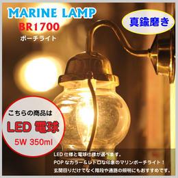 100V LED 【MARINE LAMP マリンランプ】BR1700 ポーチライト 壁面 ガラス ≪真鍮磨き≫ ゴールド アンティーク 照明 玄関 灯り GA-117