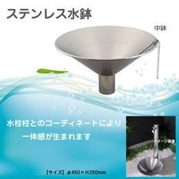 【ステンレス水鉢 中鉢】ガーデンパン MLA-103