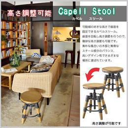 カペルスツール 椅子 チェア 天然木 杉 高さ調整可能 ショップ カフェ インテリア モダン ディスプレイ 東谷 Azumaya AZ3(TTF-817)