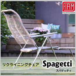 【Spagetti スパゲッティ】5段階 リクライニングチェア フットレス付 FIAM 折りたたみ GA-260