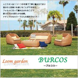 【Loom  garden】ロムガーデン ≪ブルコス≫ ローテーブル 人工ラタン ガーデン ファニチャー  TK-1200