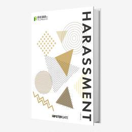 【講師マニュアル】HARASSMENT
