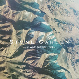 Stone Garden/*16bit44.1khz/Next World Satellite Tracks