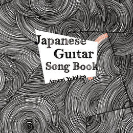 Japanese Guitar Song Book /*24bit48khz