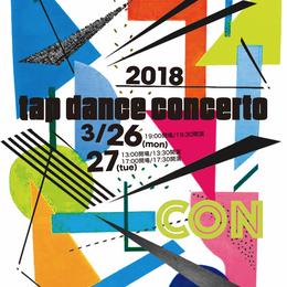 """TAP DANCE CONCERTO """"CON"""" VOL.2  チケット購入"""