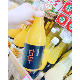 愛媛柑橘*甘平瓶ジュース