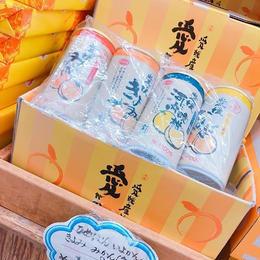 愛媛の柑橘缶ジュース8本セット