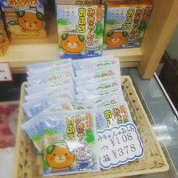 みきゃんのおふろ入浴剤(1包)