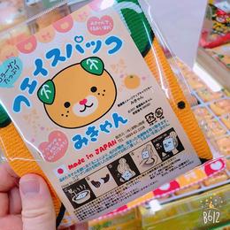 みきゃんフェイスパック(タオル