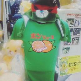 愛媛限定ポンジュースTシャツ(グリーン)