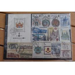 【東欧レトロ】【チェコスロバキア】ヴィンテージ切手セット(18枚)
