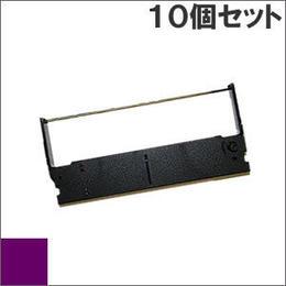 ERC-35 ( P ) パープル EPSON(エプソン) 汎用新品 (10個セットで、1個あたり1000円です。)