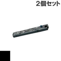 PC-PZ52001 / PC-PN52002 ( B ) ブラック インクリボン カセット HITACHI(日立) 汎用新品 (2個セットで、1個あたり7100円です。)
