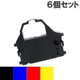 LZ24CL カラー4色 インクリボン カセット STAR(スター精密) 汎用新品 (6個セットで、1個あたり1700円です。)