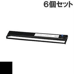 PC-PZ140811 / PC-PD4081 ( B ) ブラック インクリボン カセット HITACHI(日立) 汎用新品 (6個セットで、1個あたり3900円です。)