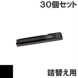 MR-M-17S ( B ) ブラック サブリボン 詰替え用 MEMOREX(メモレックス)KEL(兼松) 汎用新品 (30個セットで、1個あたり2000円です。)