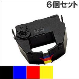 DPK3800カラー / 0325230 ( B ) 4色 インクリボン カセット Fujitsu(富士通) 汎用新品 (6個セットで、1個あたり2200円です。)